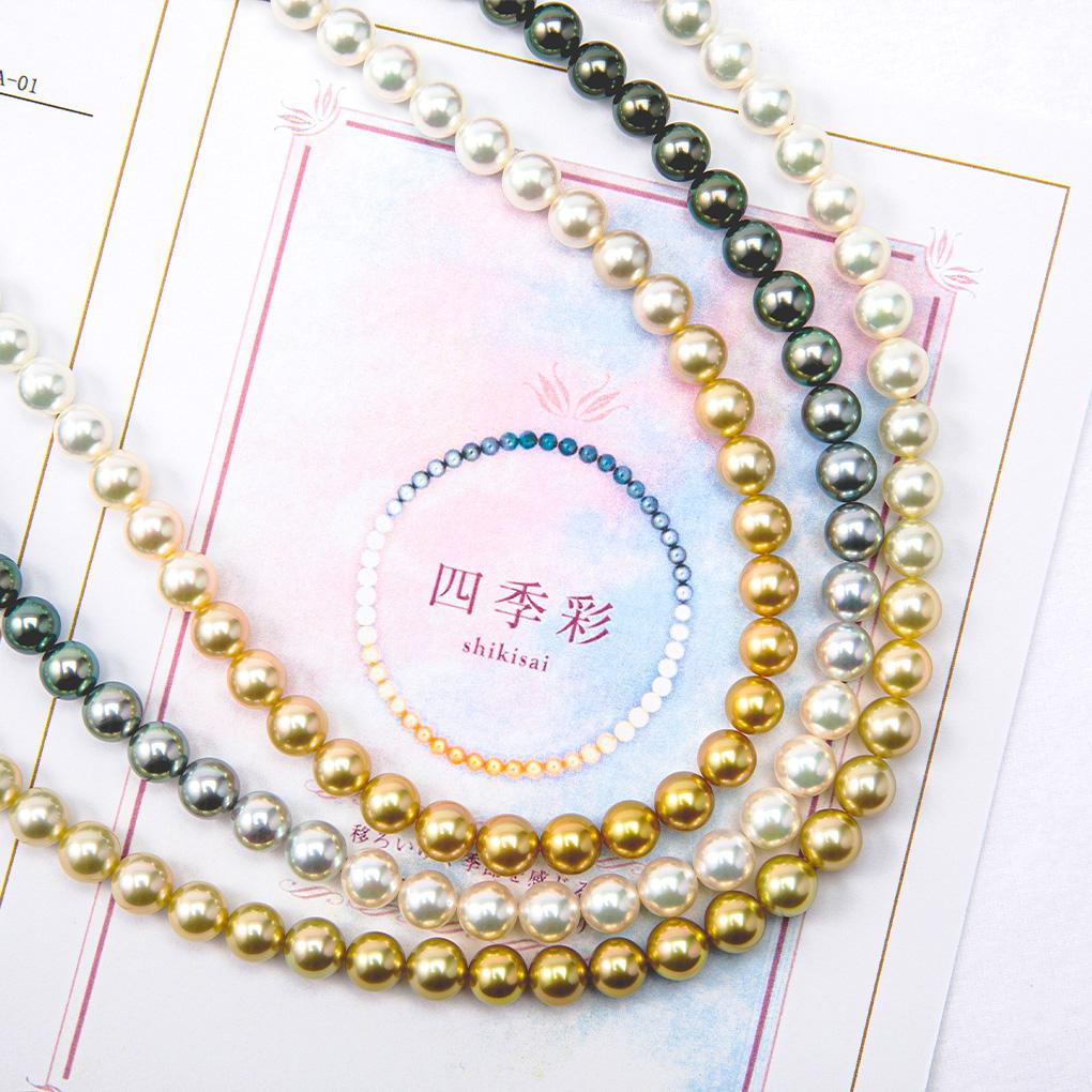 从等级广泛的商品提供特别的珍珠