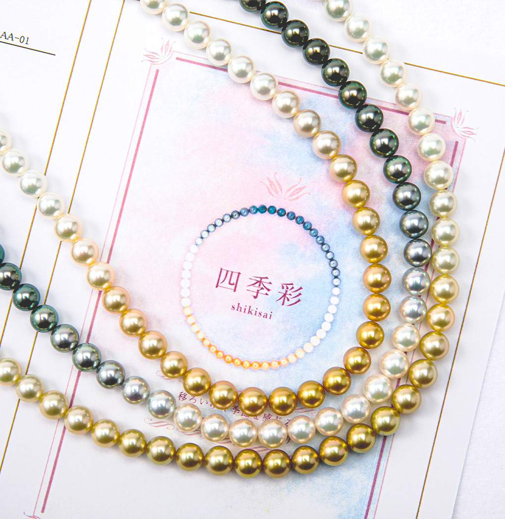 We offer special pearls of products in various grades